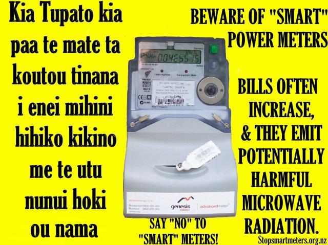 EDMI MK7A smart meter TE REO